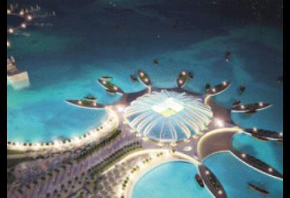 30 milyar $'lık Katar fırsatı