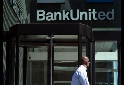 ABD bankalarında ilginç yasak