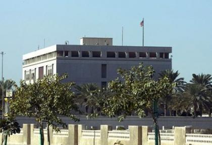 ABD'ye 19 elçilik kapattırdı