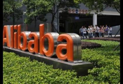 Alibaba'nın halka arzı New York'ta yapılacak