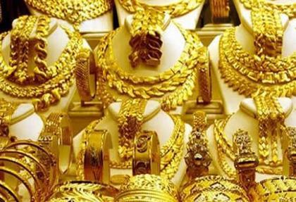 Altın fiyatları geri vites yaptı