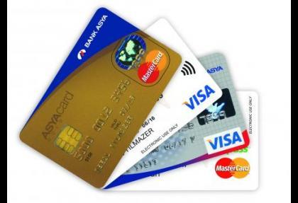 AsyaCard'dan bayrama özel kampanya