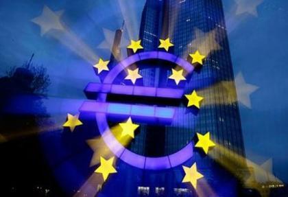 Avrupa'da 5 bin 500 banka şubesi kapandı
