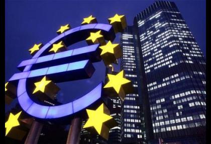 Avrupa'da özel sektör kredilerinde rekor düşüş