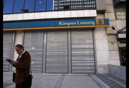Bankalar hala paçayı kurtaramadı