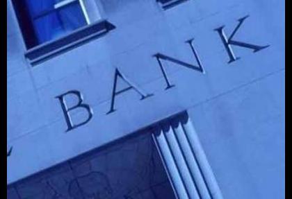 Bankalara 'hoş geldin' cezası