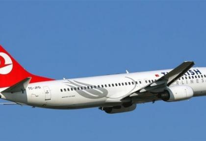 Beyrut'ta 2 THY pilotu kaçırıldı