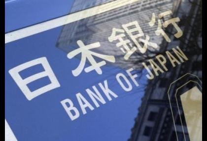 BoJ kredibilitenin sürdürülmesine işaret etti