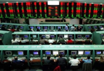 Borsa günü yüzde 4,73 düşüşle tamamladı