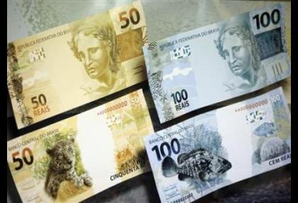 Brezilya'da kura 60 milyar dolarlık müdahale