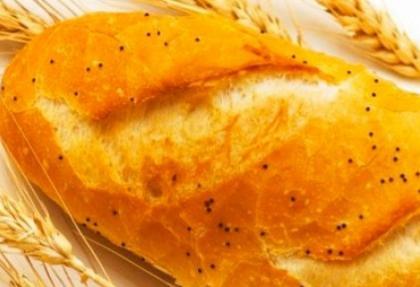 Bu İlçede ekmek 1 lira 40 kuruş