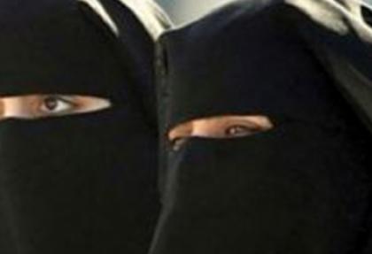 Çarşaflı kadına usulsüz şekilde üst araması yapıldığı iddiası