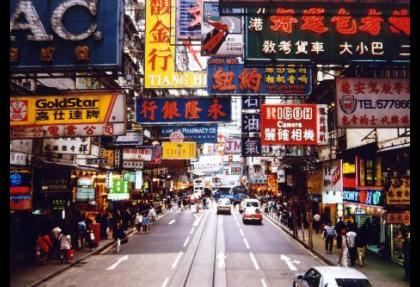 Çianhai projesi beklenen başarıdan uzakta kaldı