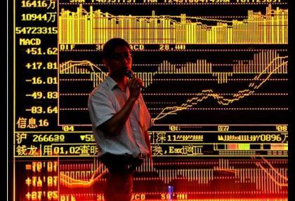 Çin'deki beklenmedik yükseliş soruşturulacak