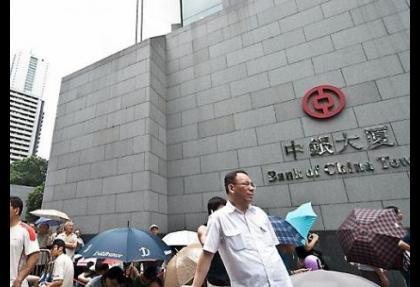 Çin'in 4 büyüğünde krediler sert düştü