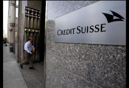 Credit suisse, girişim sermayesi birimini satıyor