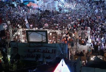 Darbe hükümeti göstericileri dağıtma kararı aldı