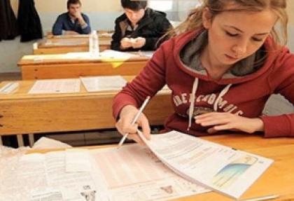 2013 DGS sınavı sonuçları açıklandı, Puanları düşer mi?