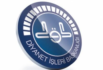 Diyanet'ten darbeciler ve El-Ezher yönetimine tepki