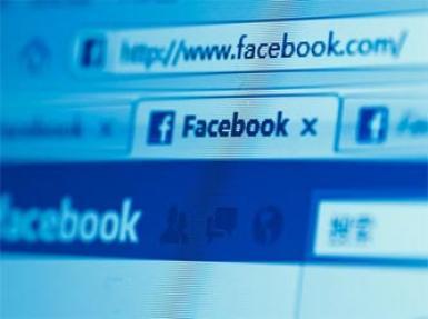 Facebook o özelliğinden vazgeçiyor!