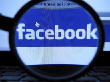 Facebook'da şahsi bilgiler tehlikesi başlıyor