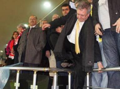 Fenerbahçe'de Aziz Yıldırım bitti mi?