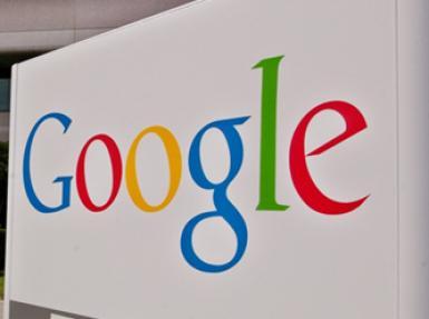 Google arama motoruna bir yenilik daha eklendi!