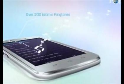 """İlk İslami akıllı telefon: """"Peace Mobile"""""""