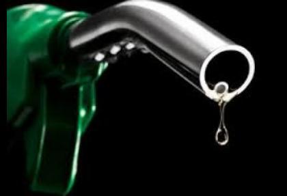 İşte Türkiye'de benzinin en ucuza satıldığı il