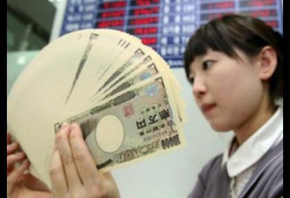 Japonya açıklarını azaltmayı hedefliyor