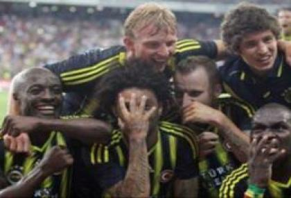 Justin TV Canlı İzle (Fenerbahçe - Salzburg maçı) l Tamamı full hd