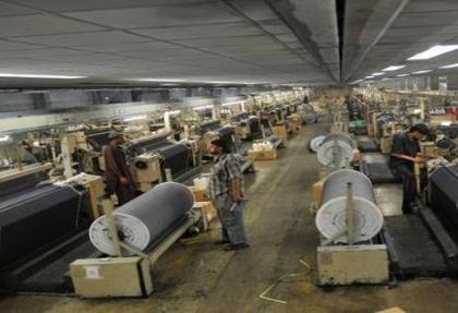 Mısır'daki olaylar tekstil piyasasını vurdu