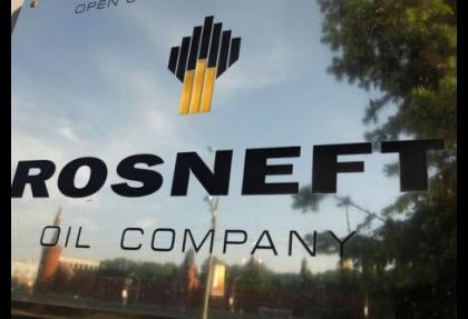 Rosneft SOCAR ile işbirliği yaptı