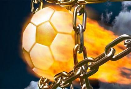 Süper Lig'de 2. haftanın programı
