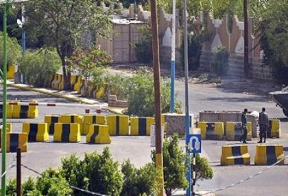 Yemen'de kontrol noktasına saldırı: 5 ölü