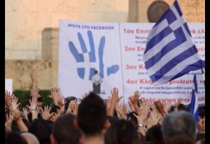 Yunanistan'da 2.6 milyar euroluk faiz dışı fazla