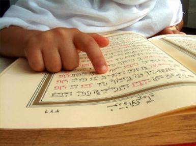 Kur'an-ı Kerim derslerine adım adım öğrenme modeli