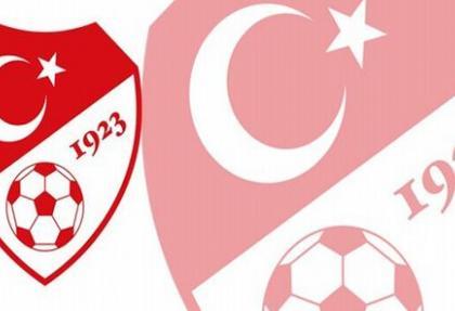 Profesyonel Futbol Disiplin Kurulu ceza yağdırdı