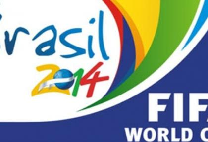 2014 Dünya Kupası  eleme gruplarındaki maç programı