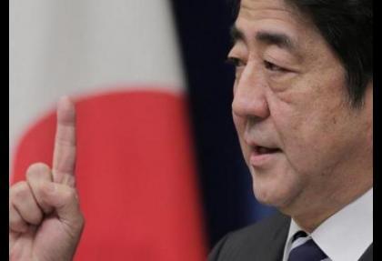 Abe 5 trilyon Yen'lik teşviki doğruladı