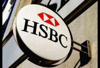 HSBC'den yüzde 10 hoşgeldin faizi