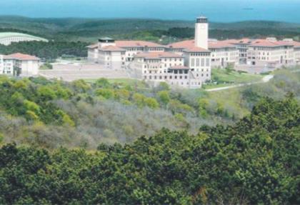 Koç Üniversitesi 7 yıldır devlete kira ödemiyor