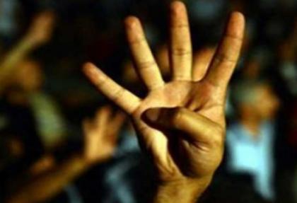 Rabia işareti yapan sporcuya soruşturma