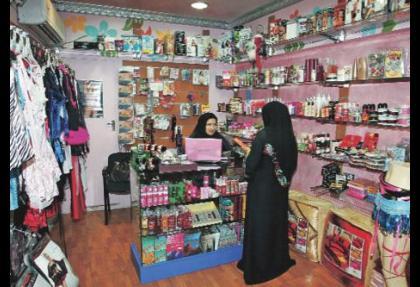 Türkiye'nin ilk 'helal seks shop'u açıldı