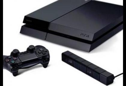 PS4 için iOS ve Android uygulaması sunuldu