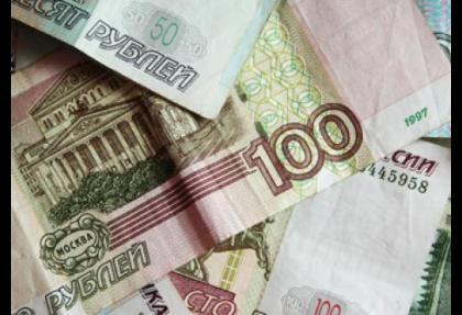 Rusya 2030'a kadar ortalama altında kalacak