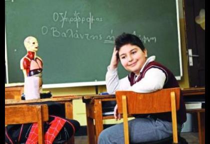 Yunanistan'da eğitime troyka ayarı