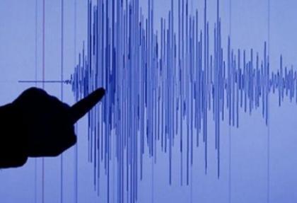 Akdeniz açıklarında 4,4 büyüklüğünde deprem
