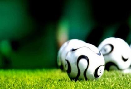 Akhisar Belediyespor: 2 - Torku Konyaspor: 1