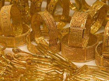 Altın fiyatları yine yerin dibine battı
